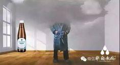 Tohtoročná zima je  teplá a sneh sa drží iba na vyššie položených miestach. Napriek tomu vznikla na Slovensku i Česku už niekoľko krát na viacerých miestach smogová situácia. Hlavnou príčinou bola inverzia, keď na horách bolo slnečno a teplo a v dolinách sa držali hmly a nižšie teploty. Okrem odporúčania nevetrať, nechodiť von a nezvyšovať koncentrácie škodlivín nevhodným kúrením a dopravou, je to používanie minerálnej vody Vincentky a výrobkov z nej. Painting, Art, Art Background, Painting Art, Kunst, Paintings, Performing Arts, Painted Canvas, Drawings