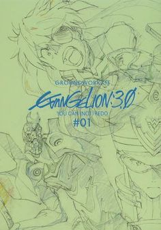 CDJapan : Evangelion: 3.0 You Can (Not) Redo Animation Original Drawings First Volume Ground Works BOOK