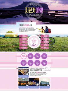 Web Design, Logo Design, Graphic Design, Korean Design, Promotional Design, Event Page, Poster Layout, Popup, Landing