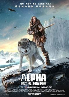 The movie Alpha: trailer, clips, photos, soundtrack, news and much more! 2018 Movies, Hd Movies, Horror Movies, Movies Online, Movie Tv, Indie Movies, Comedy Movies, Good Movies To Watch, Great Movies