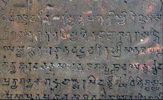 changu narayan Ancient History, Art And Architecture, Nepal, City Photo, Places, House, Ideas, Arquitetura, Home