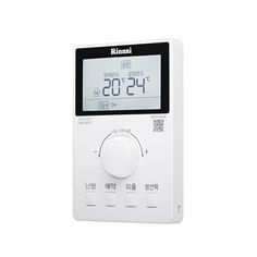 Rinnai Thermostats, Keep It Simple, Boiler, Industrial Design, Product Design, Aurora, Plastic, Buttons, Detail