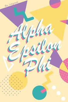 Shop for all your favorite Alpha Epsilon Phi Bid Day gifts, jewelry and bundles at www.alistgreek.com! #bidday #sororitygraphic #gogreek #alphaepsilonphi #aephi #alistgreek #sororitywallpaper