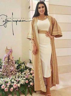 Abaya Fashion, Modest Fashion, Fashion Outfits, Oriental Fashion, Indian Fashion, Hijab Dress, Dress Up, Bridal Dresses, Prom Dresses