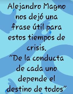 Truth Quotes, Wise Quotes, Famous Quotes, Funny Quotes, Funny Memes, Spanish Inspirational Quotes, Spanish Quotes, Positive Thoughts, Positive Quotes