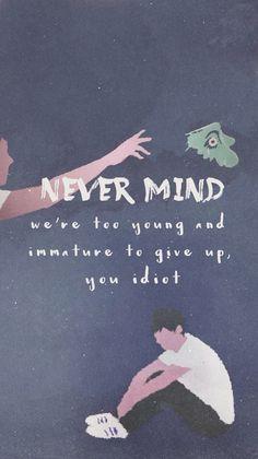 포기 하기에는 우린 아직 젊고 어려 임마