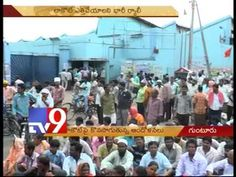 Guntur Bajrang Jute Mill workers protest lockout
