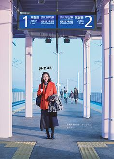 Image may contain: 1 person, standing and outdoor Human Photography, Japanese Photography, Fashion Photography, Japan Design, Ad Design, Book Design, Layout Design, Editorial Design Magazine, Magazine Design