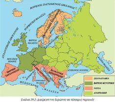 Γεωγραφία (ΣΤ Δημοτικού): Ηλεκτρονικό Βιβλίο World Football, Ebooks, Diagram, Map, History, Ferris Wheel, Historia, Location Map, Maps