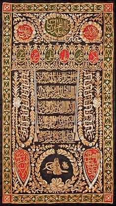 A Late-Ottoman Kaaba cover, period of Sultan Mahmud II Ottoman Turks, Mekka, Art Asiatique, Arabic Calligraphy Art, Islamic World, Oriental, Ottoman Empire, Historical Pictures, Rugs