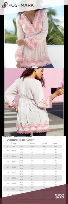 Romantic Embroidered Blouse Darling embroidered top, v neck, bell sleeves. Embroidered at neckline, sleeves and hem. Sweet pink color. Denim 24/7 Tops Tunics