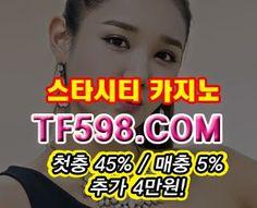 온라인카지노 ♧ TF598.COM ♧ 카지노온라인: 온라인다이사이 ♧ TF598.COM ♧ 온라인다이사이