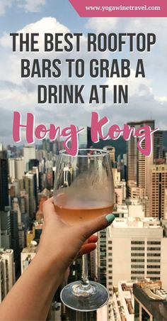 It's no secret that the food and nightlife in Hong Kong is outrageously good. Hong Kong has no shortage of fantastic rooftop and outdoor bars - whether you are visiting Hong Kong for the first time or the tenth, here are some incredible ones to head to for the best views and delicious drinks!