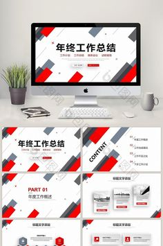 Red and blue flattening company recruitment presentation campus rec red and blue flattening company recruitment presentation campus rec free powerpoint template free download resources pinterest ppt template toneelgroepblik Choice Image