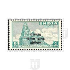 Kandarya Mahadev Temple | Philcent # M110 | Mintage World