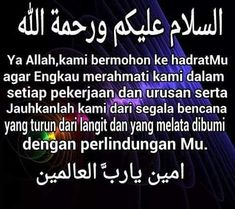 Allah Quotes, Prayer Quotes, Quran Quotes, Islamic Inspirational Quotes, Islamic Quotes, Dua For Friends, Best Quotes, Life Quotes, Assalamualaikum Image