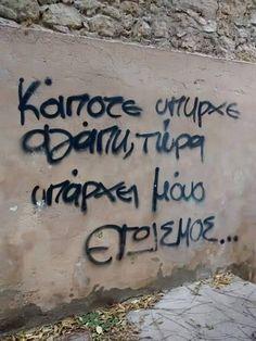 .. Greek Quotes, Best Quotes, Notes, Motivation, Health Tips, Walls, Garden, Report Cards, Garten