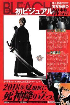 Bleach Live-Action Film Reveals First Look At Ichigo Kurosaki.