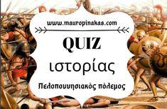 Quiz ιστορίας: Πελοποννησιακός πόλεμος :: Mauropinakas School Themes, Dyslexia, Education, History, Movies, Movie Posters, Films, Historia, Film Poster