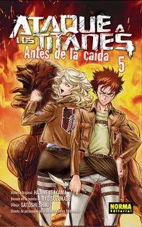 L'attaque des Titans, before the fall - 5 - Hajome Isayama, Satoshi Shiki Comic Manga, Anime Comics, Comic Shop, Roman, Before The Fall, Autumn Art, Lectures, Magazine Art, The Hobbit