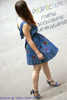 Рисунок восковыми карандашами на платье. Подробности и МК в моем блоге: http://rukumelka.blogspot.ru/2014/07/blog-post_17.html