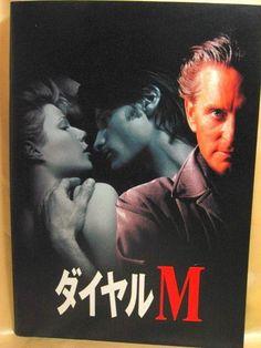 Movie Program Japan- A PERFECT MURDER /1998/ MICHAEL DOUGLAS, GWYNETH PALTROW