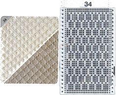 """Photo from album """"Перфокарты"""" on Yandex. Baby Boy Knitting Patterns, Knitting Machine Patterns, Knitting Stiches, Knitting Charts, Lace Knitting, Card Patterns, Stitch Patterns, Brother Knitting Machine, Card Machine"""