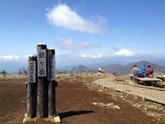 神奈川最高峰蛭ヶ岳