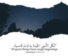 p r i n c e s s ヅ❥'s A R A B I C Q U O T E S   ونقلت العربية ✎ images from the web