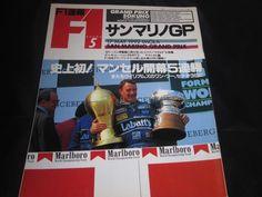 AYRTON SENNA Nigel Mansell F1 Ferrari McLaren HONDA 1992 Rare Magazine Japan 38