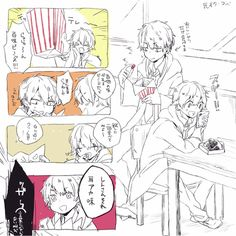 pixiv(ピクシブ)は、作品の投稿・閲覧が楽しめる「イラストコミュニケーションサービス」です。幅広いジャンルの作品が投稿され、ユーザー発の企画やメーカー公認のコンテストが開催されています。 Pastel Drawing, Manga, Drawings, Anime, Youtube, Manga Anime, Manga Comics, Sketches, Cartoon Movies