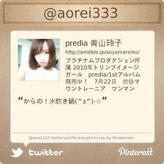 @aorei333's Twitter profile
