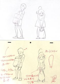 Media tweet: Animation private school (@animesijyuku) Mr.   Twitter