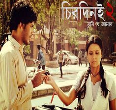 Chirodini Tumi Je Amar 2 (2014) - Bengali Movies | Reviews | Celebs | Showtimes | Tollywood News | Box Office | Photos | Videos - BongoAdda.com