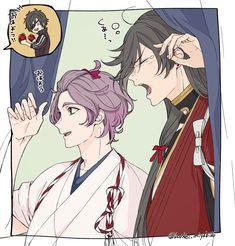 Touken Ranbu Kanesada, Mutsunokami Yoshiyuki, Anime Ships, Anime Guys, Sword, Cute Pictures, Otaku, Fan Art, Manga