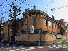 西郊ロッヂング Tokyo, Japan, Architecture, Places, Google, Arquitetura, Tokyo Japan, Architecture Design, Japanese