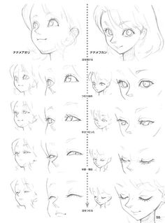 Ideas Drawing Poses Two People Design Reference Figure Drawing Reference, Art Reference Poses, Anatomy Reference, Design Reference, Body Reference, Drawing Heads, Drawing Poses, Drawing Tips, Manga Drawing Tutorials