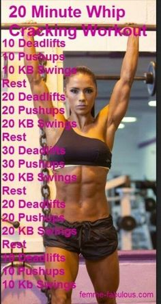 HIIT is likewise responsible for developing muscle mass. This is due to the fact that HIIT builds endurance and causes more blood flow with much better contractility to the muscles. Fitness Workouts, Training Fitness, Weight Training, Fitness Goals, Weight Lifting, At Home Workouts, Fitness Tips, Fitness Motivation, Weight Loss
