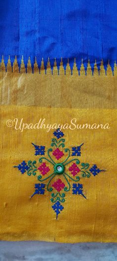 Kutchwork on silk saree Saree Embroidery Design, Bead Embroidery Tutorial, Hand Embroidery Videos, Chinese Embroidery, Hand Embroidery Flowers, Embroidery Motifs, Applique Embroidery Designs, Beaded Embroidery, Machine Embroidery