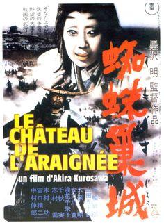 Réalisé par Akira Kurosawa (1957) Throne Of Blood, Shakespeare Macbeth, Film D, Film Streaming Vf, Samurai Warrior, Top Movies, Black Box, Akira, Horror Movies
