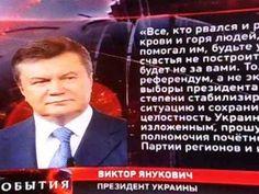 События.Киев от 28.03.2014.Возбуждение уголовного дела на Януковича