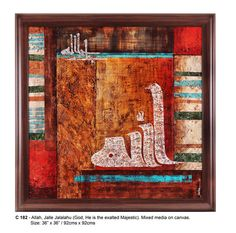 Art by Salva Rasool  - Allah, Jalle Jallalahu. Mixed media on canvas.