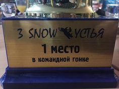 Снегоходный фестиваль Snow Устье 2015 г.