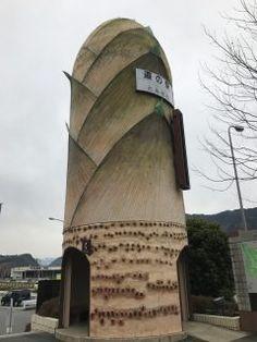 身延町の神社に行く途中に巨大竹の子発見料理したら何人前になるんだろう tags[山梨県]