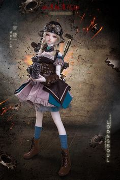 Antje, 58cm Loong Soul Doll Girl - BJD Dolls, Accessories - Alice's Collections