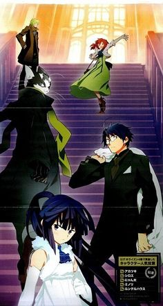 They can even make walking up the stairs look cool - Log Horizon ~ DarksideAnime