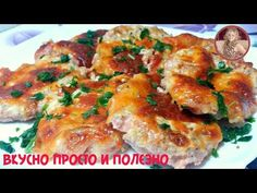 Nusret Hotels – Just another WordPress site Oven Chicken Recipes, Roasted Chicken, Quiche, Food And Drink, Dinner Recipes, Pork, Tasty, Meals, Cooking