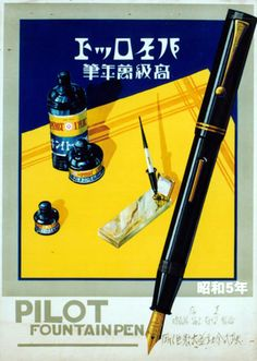 Image result for pre war japanese fountain pen silver