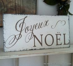 JOYEUX NOEL - Merry Christmas - French CHRISTMAS Signs - 9 x 18