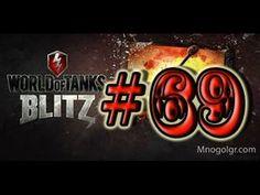 World of Tanks Blitz - прохождение дилетанта №69